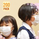 Disposable Face Mask for Children - 3 Ply with Bacteria Filtration (200 Pack)